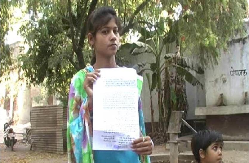 एक तरफ़ा प्यारा में पागल युवक की दबंगई, विवाहिता के मासूम पूत का किया अपहरण