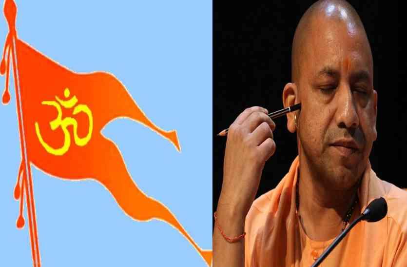 बीजेपी की हार पर विश्व हिंदू परिषद का बड़ा बयान, बताया- इसलिये भाजपा हार गई गोरखपुर और फुलपुर उपचुनाव
