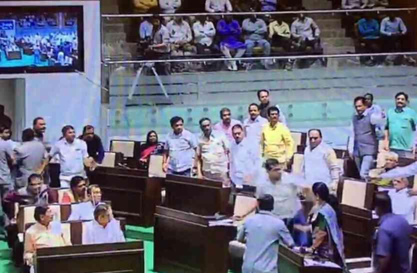 गुजरात विधानसभा में चले लात-घूंसे, कांग्रेस के दो विधायक तीन वर्ष के लिए निलंबित