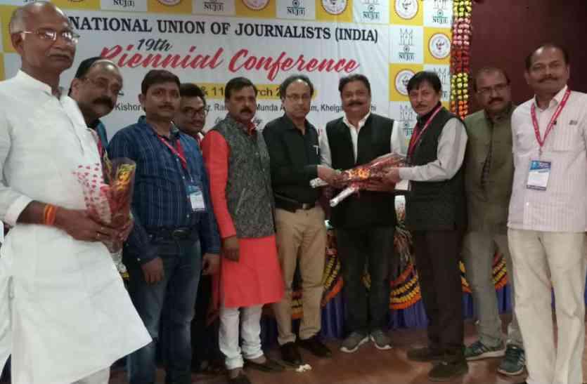 आगरा के विवेक कुमार जैन एनयूजे के उपाध्यक्ष  निर्वाचित