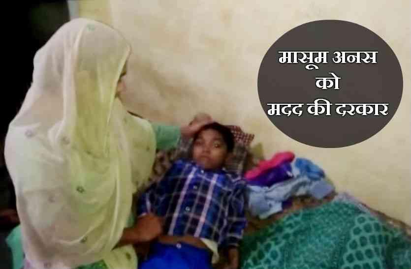बीमार बेटे के इलाज के लिए लाचार मां-बाप ने लगाई मुख्यमंत्री योगी से गुहार