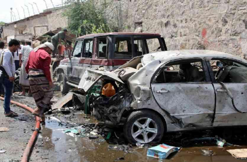 यमन : सेना की कैंटीन पर आत्मघाती हमले में 7 की मौत, कई घायल