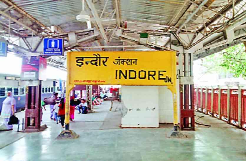 रेल मंत्री इंदौर को देंगे तीन सौगात