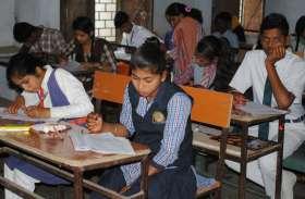 30 फीसदी से कम रिजल्ट वाले स्कूल प्राचार्यों की आफत, दो - दो वेनत वृद्धि रोकने के निर्देश