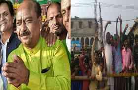 अररिया: RJD के सरफराज आलम पर FIR दर्ज, समर्थकों ने जीत के बाद लगाए थे देशविरोधी नारे
