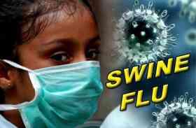 उदयपुर : अब यहां चिकित्सक को भी हुआ स्वाइन फ्लू, वार्ड में 4 रोगी भर्ती