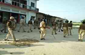 कोटेदार के चयन के दौरान बवाल, दो एसआई और ब्लॉक कर्मियों को ग्रामीणों ने जमकर पीटा