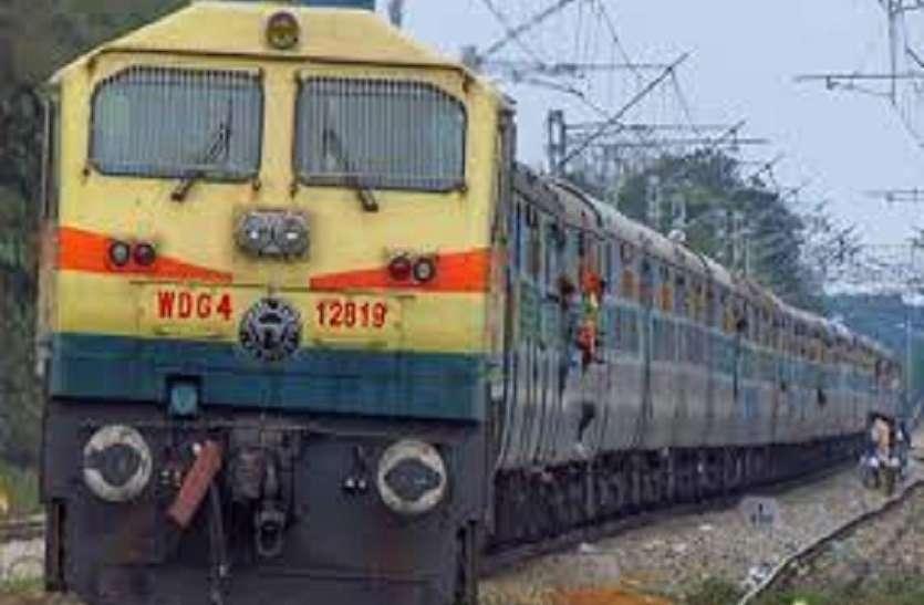 गर्मी में ट्रेनों में बढ़ गई भीड़, रेलवे ने चलाई ये स्पेशल ट्रेनें