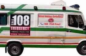 video : हांफ रही 108 एम्बुलेंस ने अटकाई सांसें