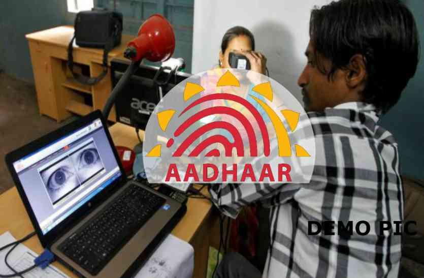 आजमगढ़ में आधार कार्ड, फोटो व मोबाइल अपलोडिंग के लिये लगेगा कैम्प