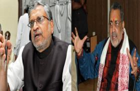 भारतविरोधी नारेबाजी मामले में भाजपा नेता सुशील कुमार मोदी और गिरिराज सिंह ने की आरजेडी की निंदा