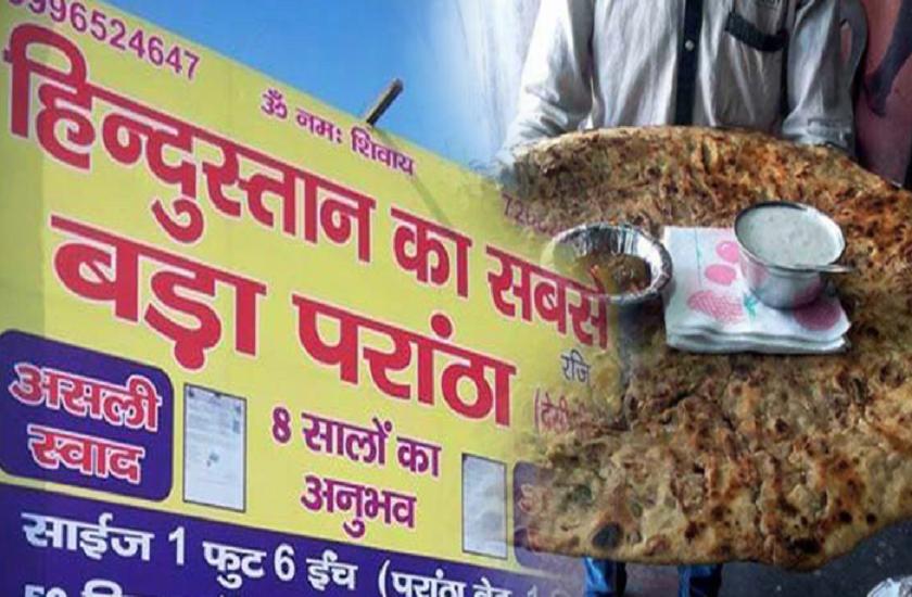 delhi,food,Rohtak,restaurants,Aloo Gobhi Paratha,paratha recepie,paratha,