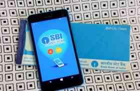 एसबीआइ का नया यूनिक एेप, अब अपनी मर्जी से करें अपना एटीएम कार्ड 0n-Off