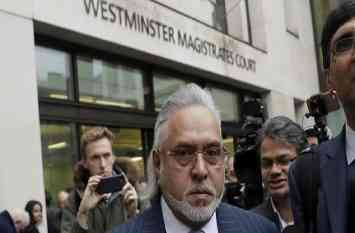 ब्रिटिश जज ने कहा - भारतीय बैंकों ने नियमों की उड़ाई धज्जियाँ