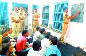 AJAB-GAJAB: मावली उपकारागृह में जेल स्टाफ की अनोखी पहल,कैदी ले रहे वर्णों का ज्ञान, कर रहे योगाभ्यास