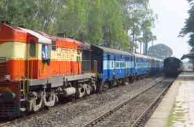 ट्रेनों के परिचालन समय में बदलाव