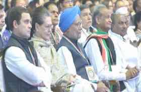 देखें तस्वीरें: राहुल-सोनिया-मनमोहन के संग बैठे गहलोत, तो कांग्रेस प्रेसिडेंट के उद्बोधन में रहा पायलट का ज़िक्र
