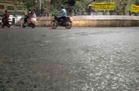 video: अचानक बदला मौसम का मिजाज, उदयपुर में कई जगहों पर बूंदाबांदी