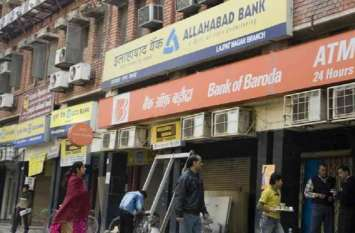 केंद्र सरकार इलाहाबाद बैंक में डालेगी 3,054 करोड़ रुपये, बैंक को हुआ था घाटा