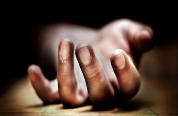 संदिग्ध हालत में मिला युवक का शव, हत्या की आशंका