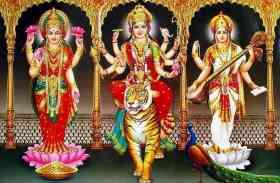 आज नवरात्रा के दूसरे दिन इन कार्यों के लिए बने शुभ मुहूर्त, आप भी ऐसे लाभ उठाएं