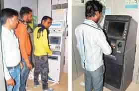 बड़ी खबर: कैशलेस हुए देशभर के ATM, फिर नोटबंदी जैसे हालात