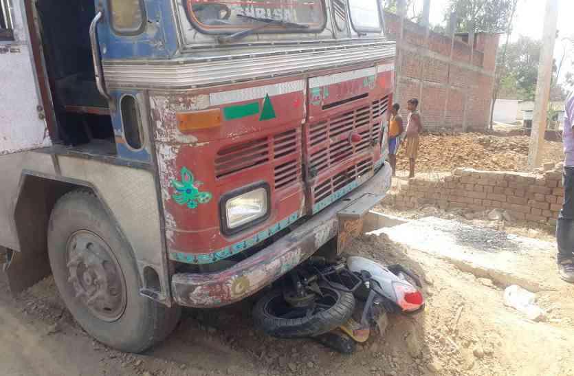 Breaking News : मातम में बदलीं शादी की खुशियां : भाभी को कॉलेज छोड़कर लौट रहे दूल्हे को ट्रक ने कुचला