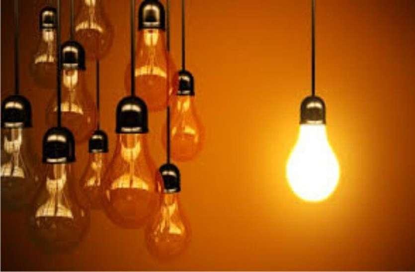 योजनाओं के फेर में फंसे बिजली के कनेक्शन, 1700 से अधिक कनेक्शन लम्बित