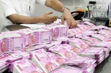 Alert : 10लाख रुपए नकद और दस हजार से अधिक सामग्री मिलने पर होगी कार्रवाई