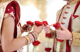 विधि आयोग का सुझावः पुरुषों के लिए शादी की न्यूनतम आयु हो 18 वर्ष