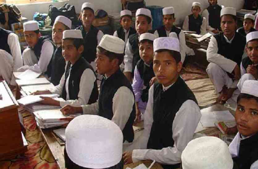 Image result for madarsa class