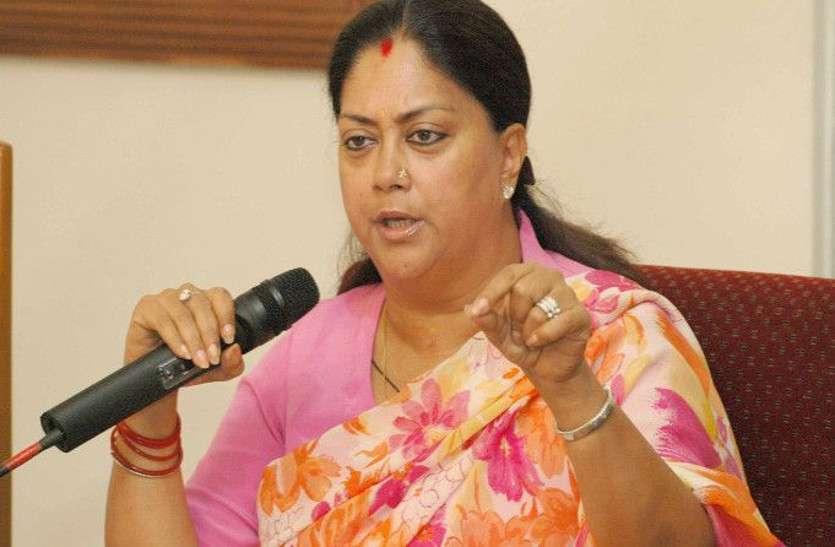 राजस्थान के सरकारी अधिकारी आैर कर्मचारियों के लिए खुशखबरी, राजे सरकार ने किया ये बड़ा एेलान