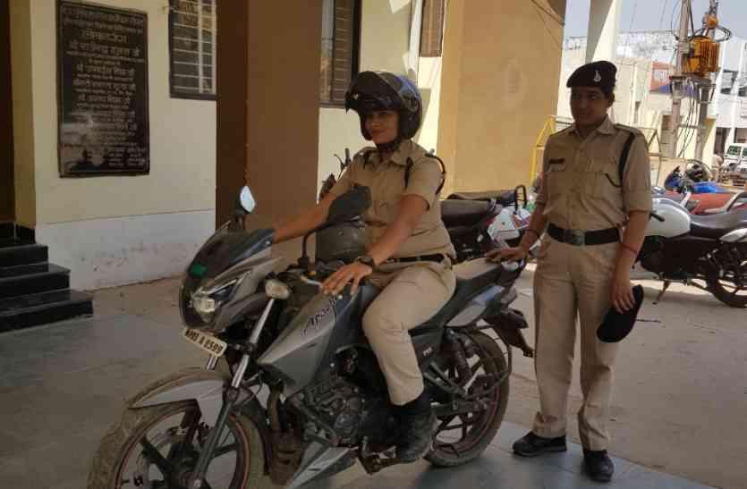 मनचलों की आएगी सामत, महिलाओं की सुरक्षा के लिए बाइक में गश्त करेगी कोड रेड वूमेन मोबाइल टीम