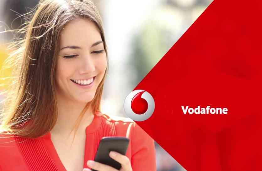 Vodafone का नया आॅफर! मात्र 21 रुपये में दे रही अनलिमिटेड डेटा