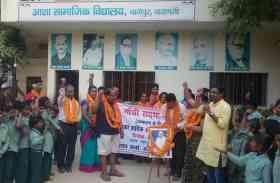गांधी सद्भावना यात्रा का पीएम मोदी के सांसद आदर्श ग्राम नागेपुर में जोरदार स्वागत