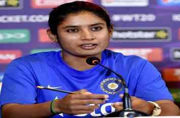 घर में आस्ट्रेलिया के हाथों मिली हार पर बोली कप्तान मिताली राज, बताई शिकस्त की वजह