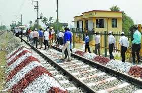 120 किमी स्पीड से ट्रेन चलाकर ट्रायल रन
