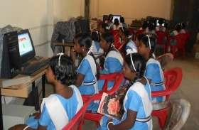प्रदेश के 5051 स्कूलों में  बनेंगी कम्प्यूटर लैब