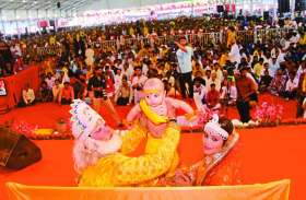 भागवत कथा के दौरान मनाया कृष्ण जन्मोत्सव...सुख में प्रभु भक्ति से नहीं आएगा दु:ख