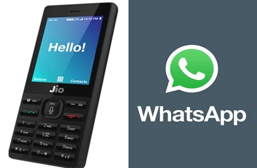 Jio WhatsApp