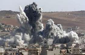 सीरिया : हवाई हमले में 16 बच्चों समेत 20 नागरिकों की मौत