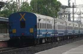 रेल यात्रियों के लिए अच्छी खबर, उर्स मेले के लिए जबलपुर-कोटा-जबलपुर का अजमेर तक विस्तार
