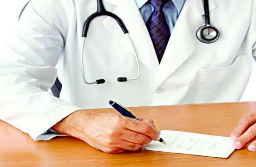 ऐसे डॉक्टरों की आई अब सामत, हुई एफआईआर