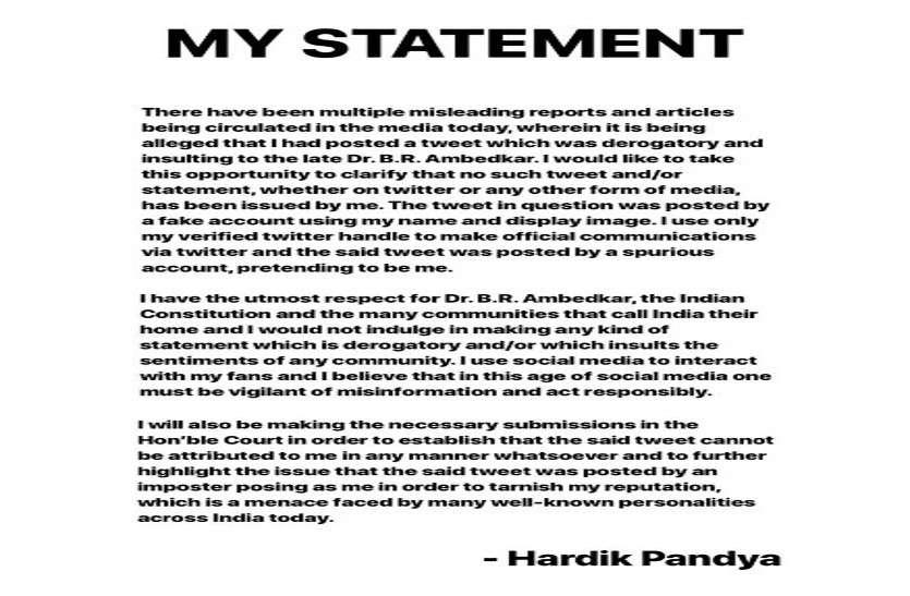 भीमराव अम्बेड़कर के खिलाफ टिप्पणी करने के मामले पर हार्दिक पांडया ने दी सफाई