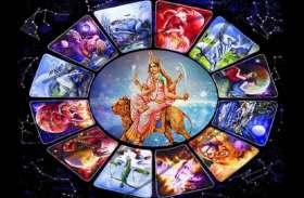 नवरात्रि षष्ठी पर बना यह अद्भुत संयोग- 6 राशियों का खुला भाग्य, होगा डबल फायदा