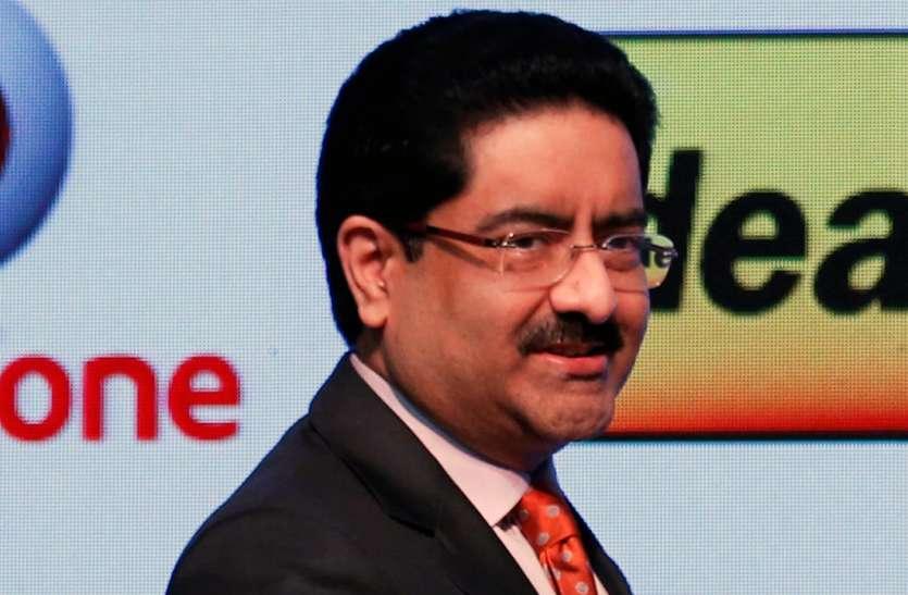 कुमार मंगलम बिड़ला होंगे Idea-Vodafone के नए कार्यकारी चेयरमैन