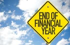 आने वाला है नया वित्त वर्ष, जाने कौन सी चीजें होंगी सस्ती