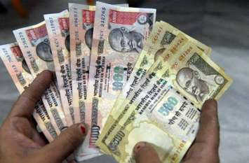 नोटबंदी के दौरान चार बैंकों में जमा हुई थी 4.23 लाख की जाली करेंसी