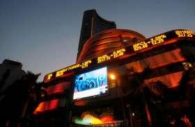शेयर बाजार में दिखा ट्रेड वाॅर का असर , 400 अंक टूटा सेंसेक्स, निफ्टी 6 माह के नीचले स्तर पर