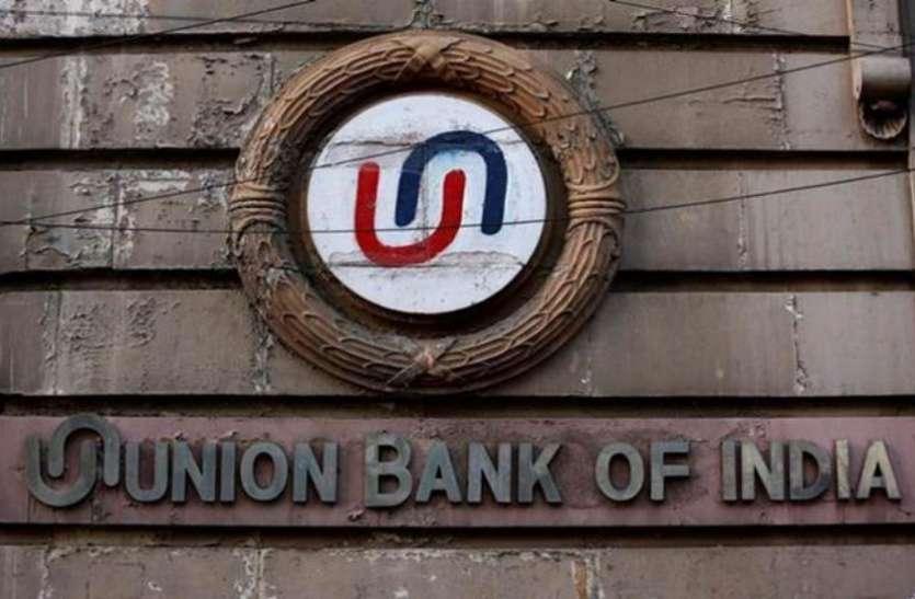 अब Union Bank में हुआ 1,395 करोड़ रुपए का घोटाला, CBI ने दर्ज किया केस